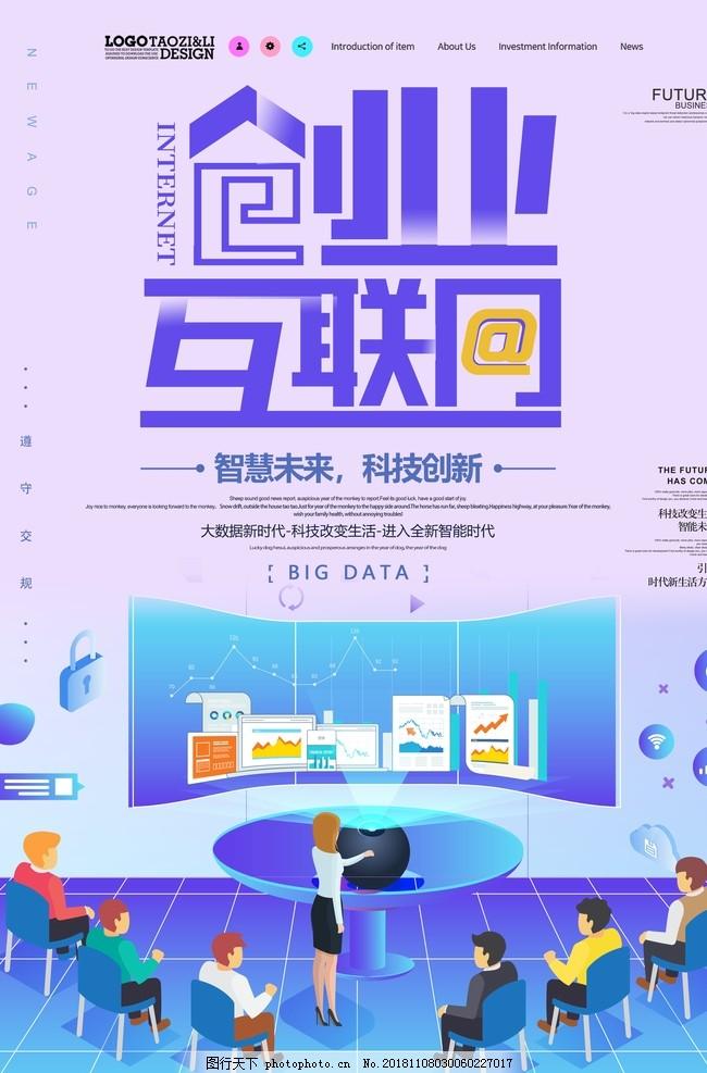 创业板新股N中兰上午收盘涨28554%半日换手率5020%_创业网站