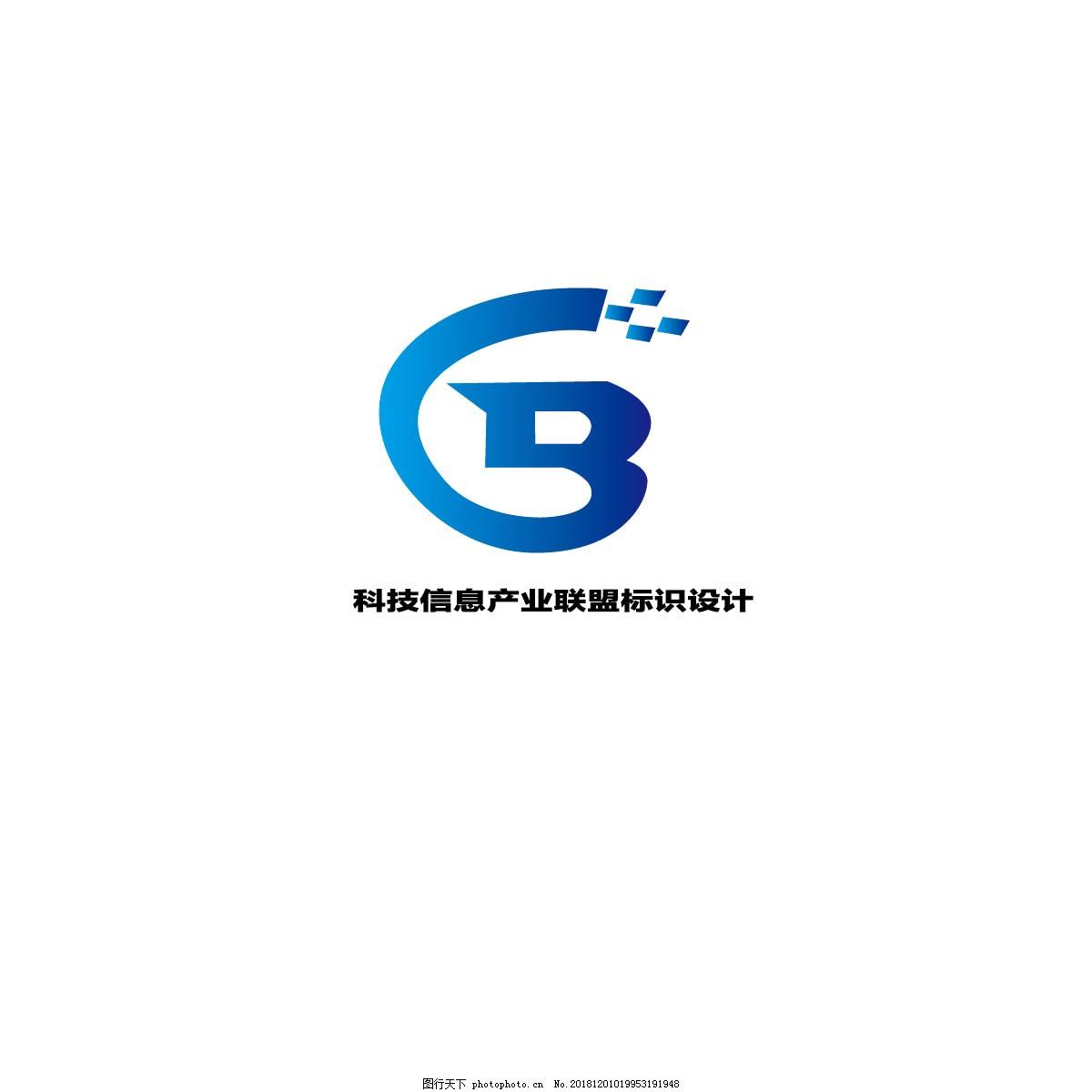 科技信息产业联盟标识设计