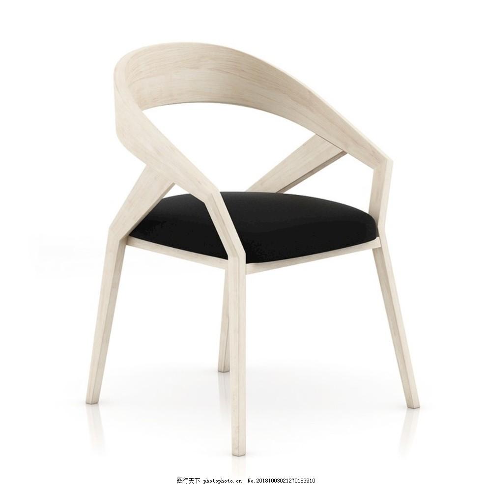 3d椅子,时尚沙发椅子,max,模型,素材,家具,家居