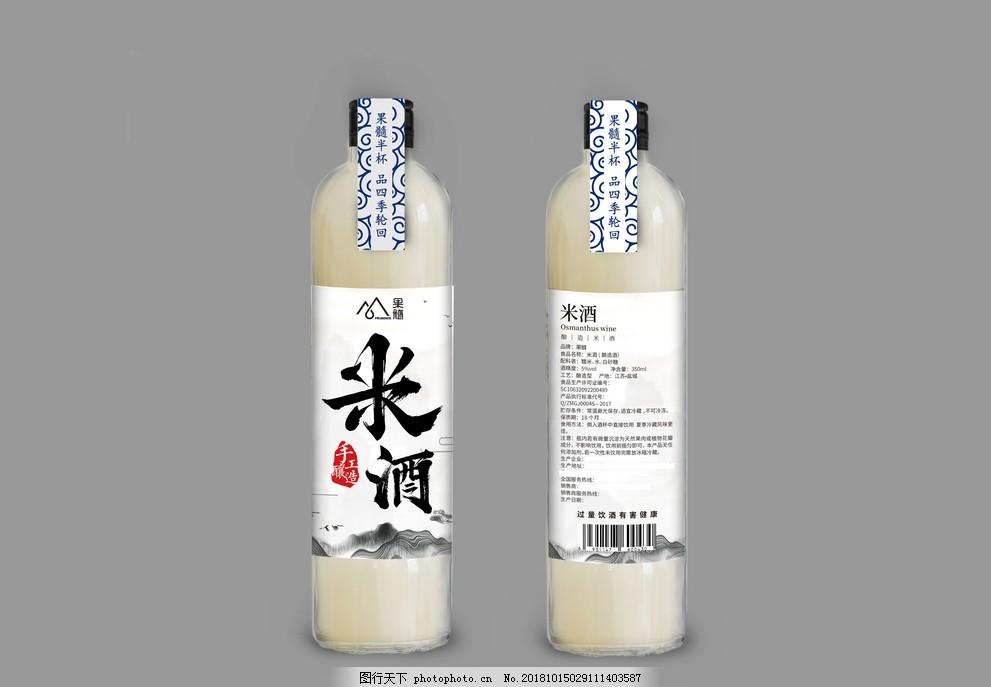 米酒包装1,酒瓶,包装设计,酒类包装,标贴,瓶子,古典