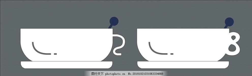 矢量咖啡杯,矢量奶茶杯,矢量杯子,大肚杯,矢量大肚杯,手绘咖啡杯,时尚