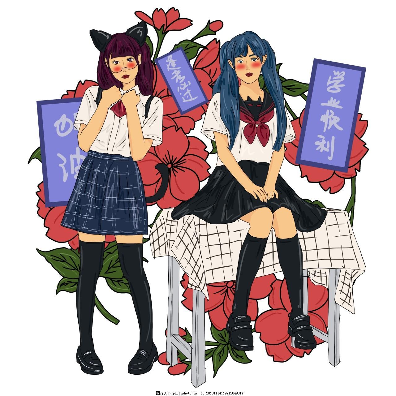 逢考必过日系小清新美女插图,姐妹,闺蜜,短发女孩,双马尾女孩,水手服,校服