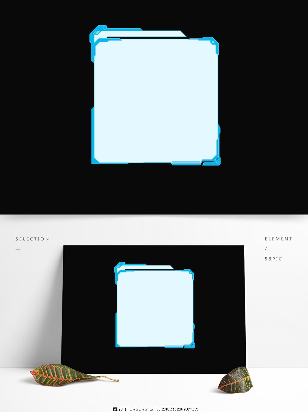 蓝色科技边框可商用元素,对话框,蓝色边框,未来科技,交互界面,交互科技,人工智能