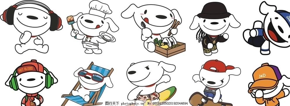 克罗心logo图片_京东joy形象图片_其他_标志图标-图行天下素材网